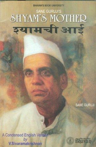 Shyamchi Aai Book In English