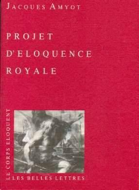 Projet d'éloquence royale