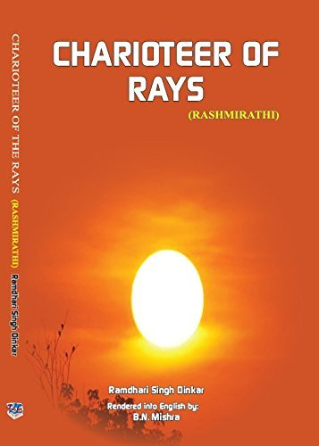 CHARIOTEER OF RAYS