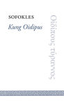 Kung Oidipus by Sophocles