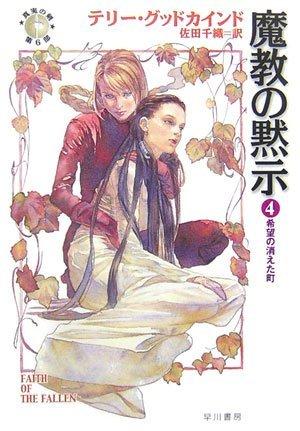 Ai o meguru boken [Japanese Edition]