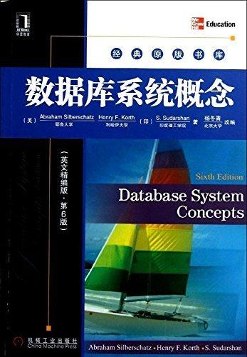 Classic original stacks: database system concept (English fine version. version 6)