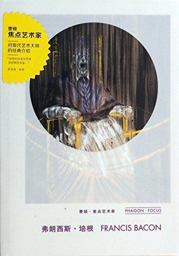 Phaidon Focus: Francis Bacon