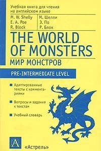 The World of Monsters