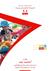 منهج مجراية لإعداد الطفل - للمرحلة ما قبل المدرسية 3-5 سنوات by Mohamed Ied