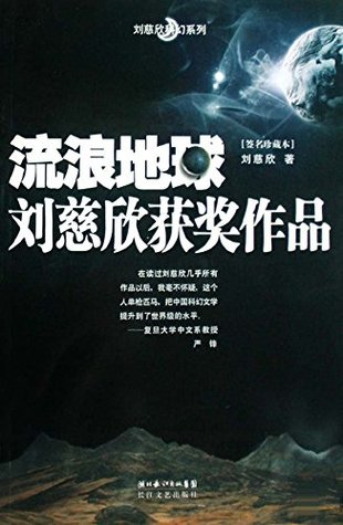 the wandering earth torrent