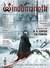 Revista Windumanoth: número...
