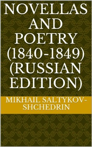 Novellas and Poetry (1840-1849)
