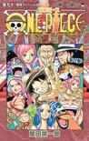 ONE PIECE 90 (One Piece, #90)