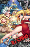 Dr.STONE 7 (Dr. Stone, #7)
