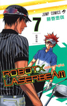 ROBOT×LASERBEAM 7 (Robot x Laserbeam, #7)
