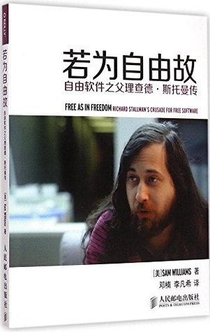 If it is free: the father of free software Richard Stallman biography