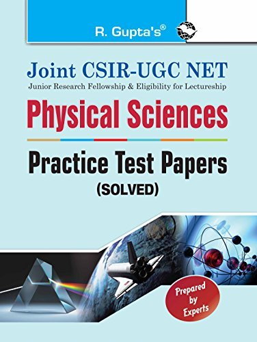 Joint CSIR-UGC NET: Physical Sciences - Practice Test Papers