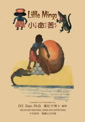 Little Mingo (Traditional Chinese): 02 Zhuyin Fuhao (Bopomofo) Paperback B&w