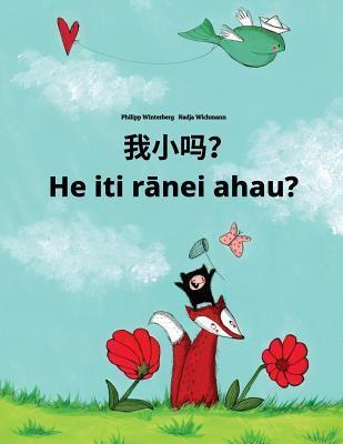 Wo Xiao Ma? He Iti Ranei Ahau?: Chinese [simplified]/Mandarin Chinese-Maori (Te Reo Maori): Children's Picture Book (Bilingual Edition)