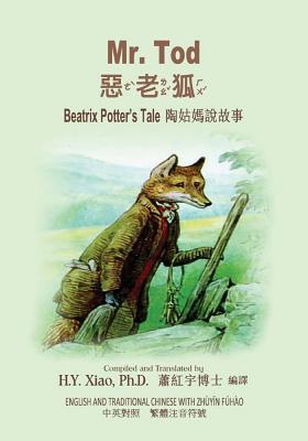 Mr. Tod (Traditional Chinese): 02 Zhuyin Fuhao (Bopomofo) Paperback B&w