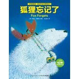 Best English Enlightenment nice and warm friendship picture books: Fox forgotten