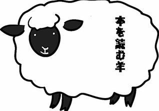books reading sheep