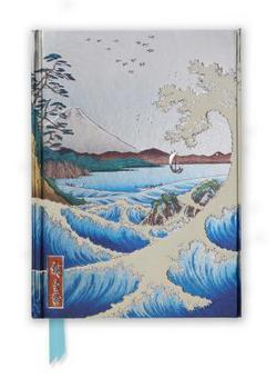 Hiroshige the Sea at Satta