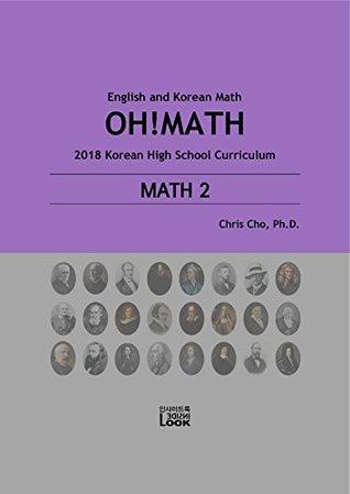 Math 2 in English and Korean: 2018 Korean High School Math Curriculum
