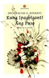 Kung Ipaghiganti ang Puso