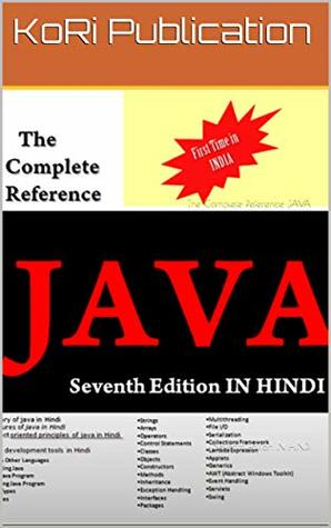 The Complete Reference JAVA: Seventh Edition IN HINDI (first Book 2018)