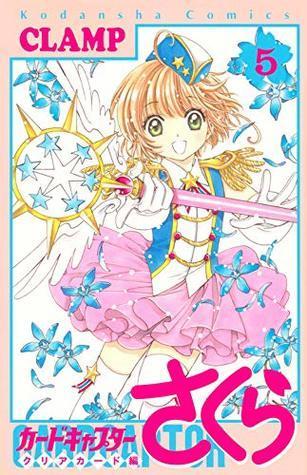 Cardcaptor Sakura: Clear Card, Vol. 5