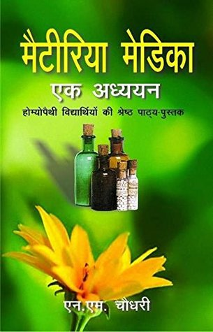 A Study of Homoeopathic Materia Medica