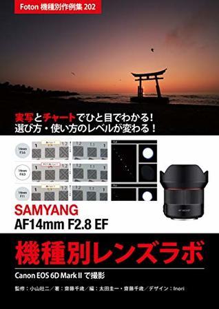 Foton Photo collection samples 202 SAMYANG AF14mm F28 EF Lens Lab: Using Canon EOS 6D Mark II