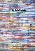 Jun Kaneko: Retrospective