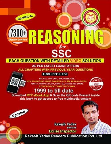 SSC Reasoning