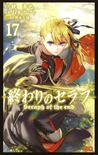 終わりのセラフ 17 [Owari no Serafu 17] (Seraph of the End: Vampire Reign, #17)