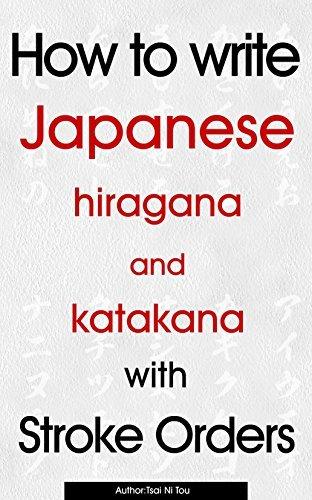 How to write Japanese hiragana and katakana with stroke orders