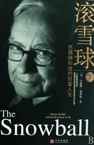 The Snowball: Warren Buffett and the Business of Life 2