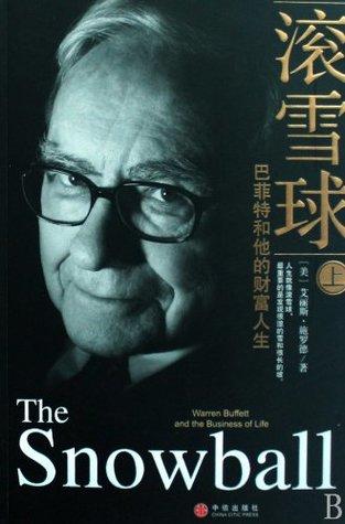 The Snowball: Warren Buffett and the Business of Life 1