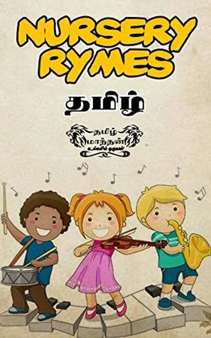 Nursery rhymes book in tamil : tamil kids books : Tamil children books