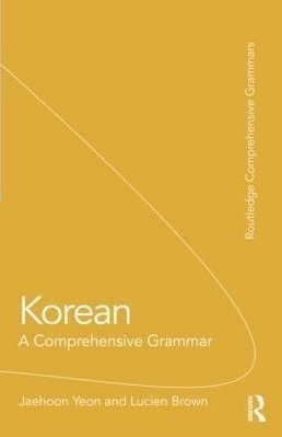 Korean Books To Read Shelf