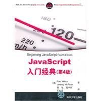 JavaScript Introduction to Classical (4th Edition)
