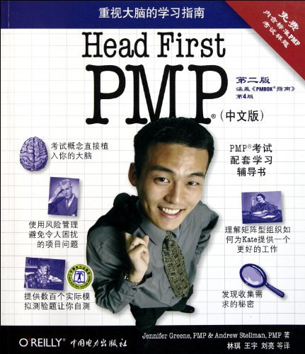 Head First PMP-2nd Edition