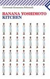 Kitchen cover