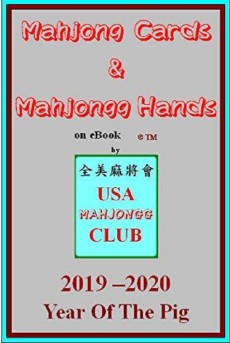 2019 Mahjong Cards & Mahjongg Hands 麻將/麻雀 on eBook (Year of the Hog/Pig): Mahjong/Mahjongg ABCs -- learn to play and win !