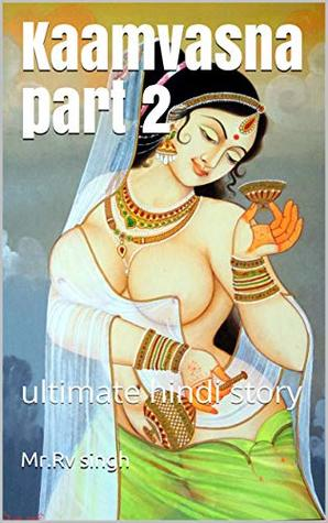 Kaamvasna Adult Fun: ultimate hindi story