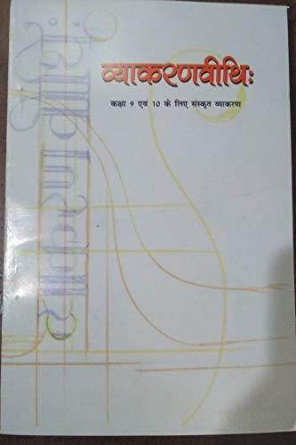 VyakaranVithi Textbook For Sanskrit Class 9 and 10. NCERT 974