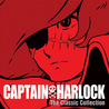 Captain Harlock: ...