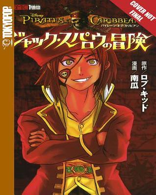 Disney Manga: Pirates of the Caribbean - Jack Sparrow's Adventures