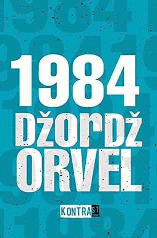 1984 : Hiljadu devetsto osamdeset cetvrta