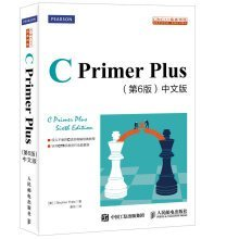 C Primer Plus 6th Edition Chinese version