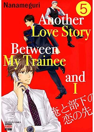 Another Love Story Between My Trainee and I Ch. 5 (Yaoi Manga)