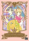 Card Captor Sakura 07 by CLAMP