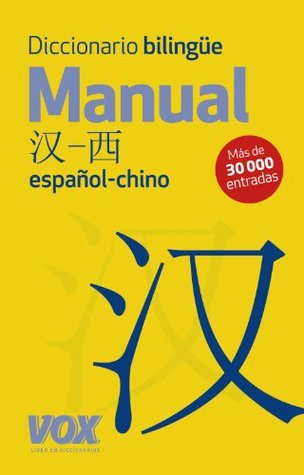 Dicc. Manual Chino-Espanol